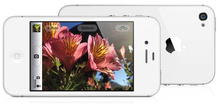 El nuevo iPhone 4S