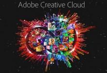 Todos los detalles de la nueva Adobe Creative Cloud