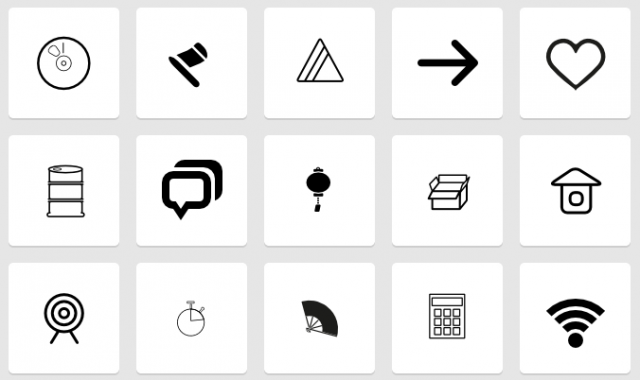FlatIcon: Iconos planos para diseñadores