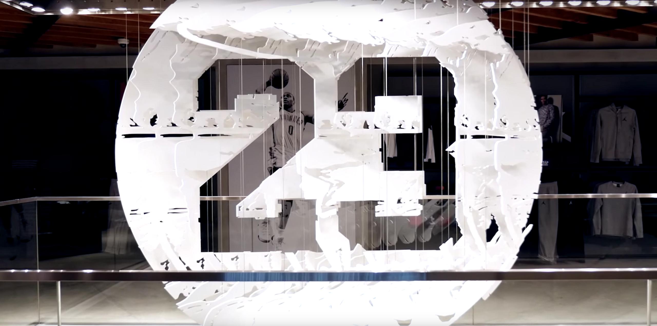 Nike: 3D Michael Jordan