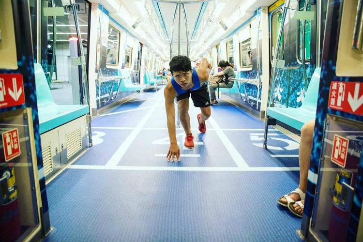 Metro de Taiwan: Univiadas