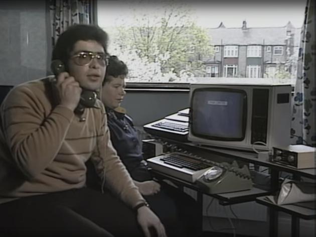 Database: Así se enviaba un email en 1984